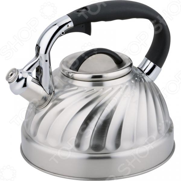 Чайник со свистком Rainstahl 1735741 цена