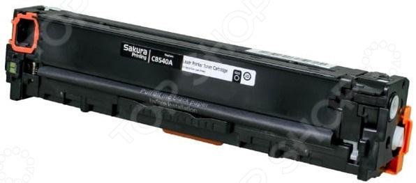 купить Картридж Sakura CB540A для HP Color LJ CM1312MFP/CP1215/CP1515/CP1518 по цене 1087 рублей