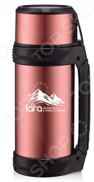 Термос LARA LR04-07