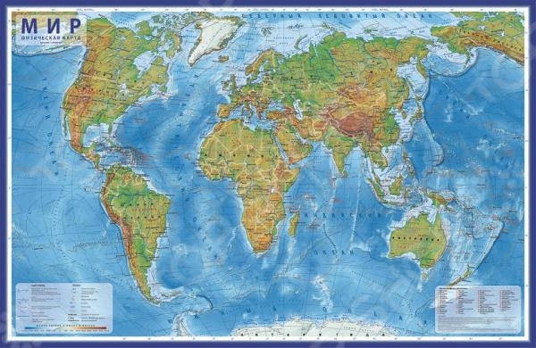 Карта настенная Globen 4680009931558