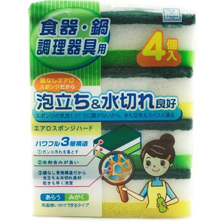 Купить Набор кухонных губок Kokubo Aero Sponge «Воздушная»