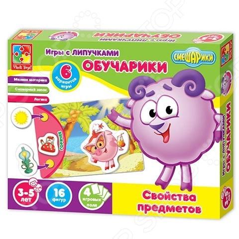Игра настольная обучающая Vladi Toys «Обучарики. Свойства предметов» игры для малышей vladi toys игра с липучками обучарики времена года