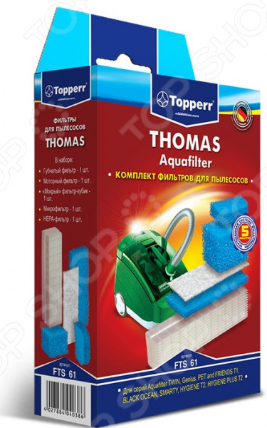 Фильтр для пылесоса Topperr FTS 61 все цены
