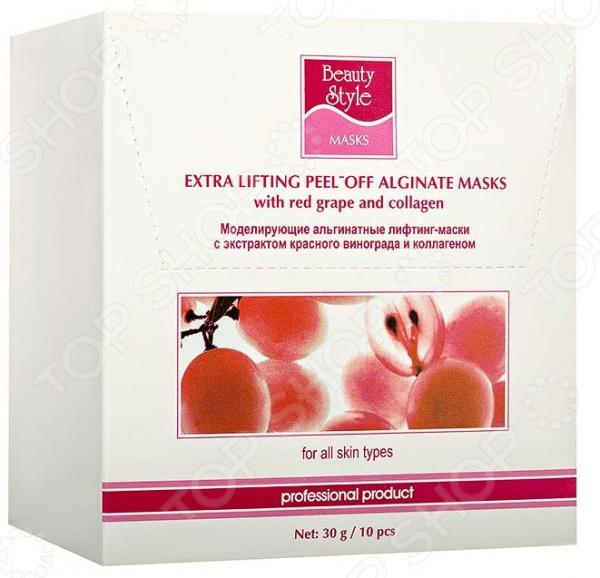 Лифтинг-маска альгинатная Beauty Style 4503111 с экстрактом красного винограда маска beauty style маска для лица увлажняющая beauty style увлажнение лифтинг