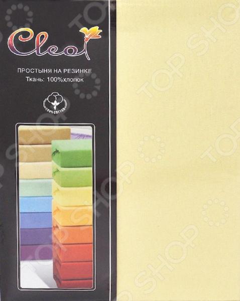Простыня трикотажная на резинке Cleo гладкокрашеная. Цвет: бледно-желтый простыня на резинке cleo 160х200 см cl