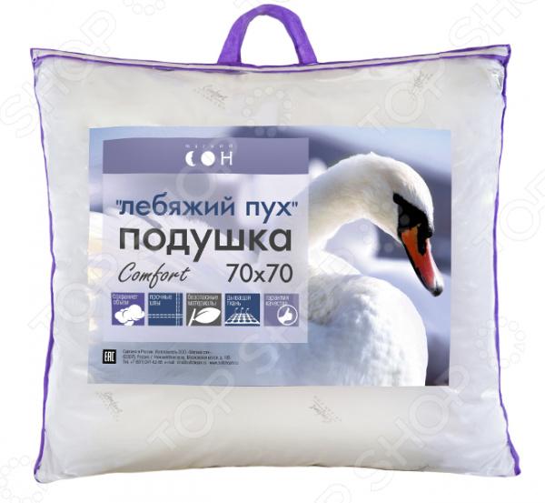 Zakazat.ru: Подушка Мягкий Сон «Лебяжий пух»