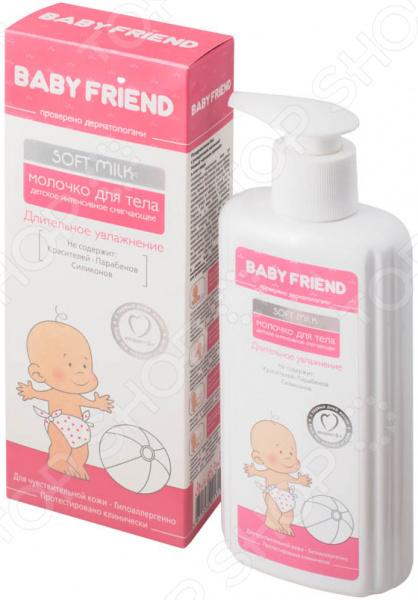 Молочко для тела детское Baby Friend смягчающее