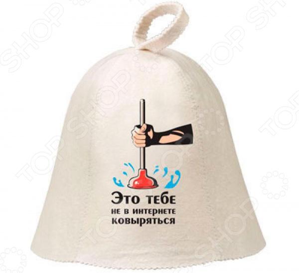 Шапка для бани и сауны Банные штучки Hot Pot «Сантехник» Банные штучки - артикул: 1806310