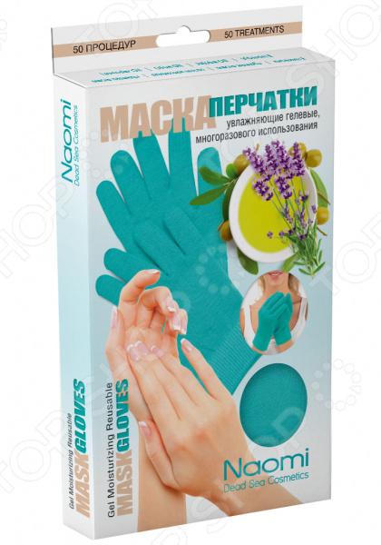 Маска-перчатки гелевые увлажняющие. Цвет: бирюзовый