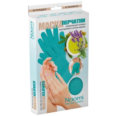 Купить Маска-перчатки гелевые увлажняющие. Цвет: бирюзовый
