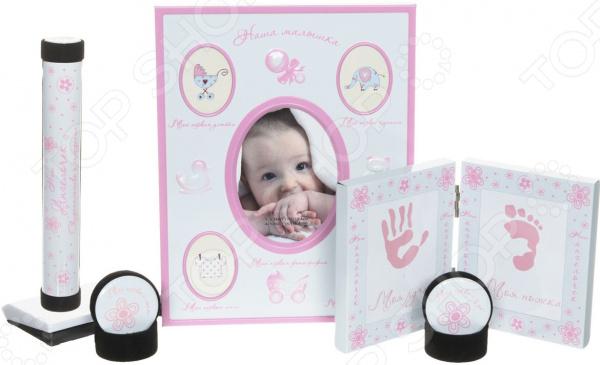Подарок для новорожденного Bradex «Моя Малышка» набор подарочный моя малышка bradex