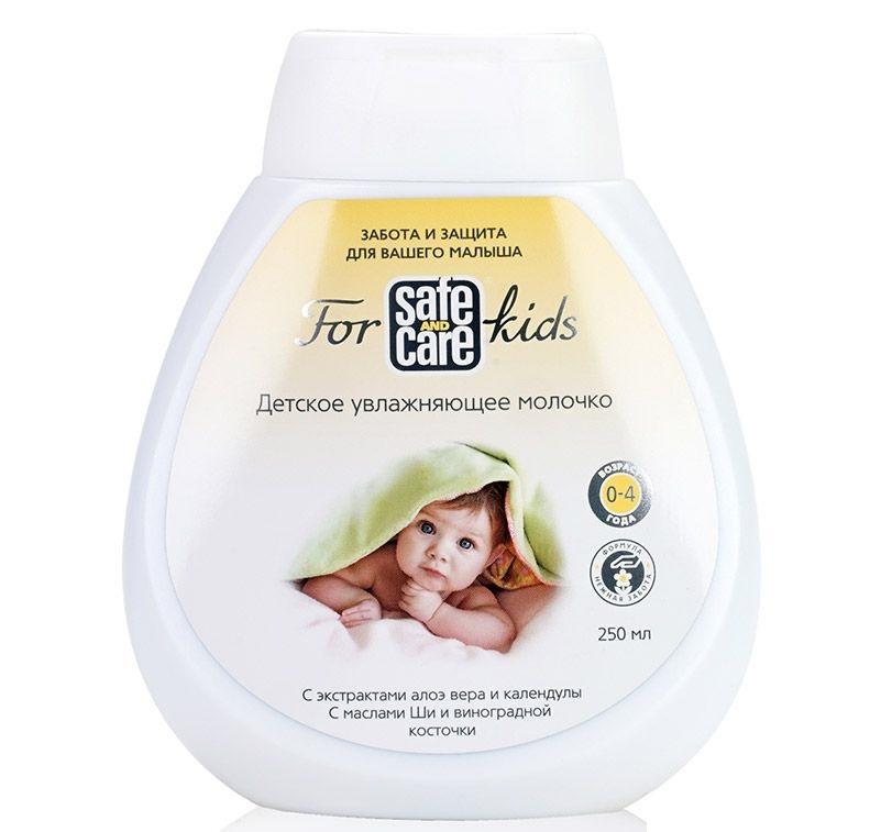 Молочко детское Safe and Care For Kids