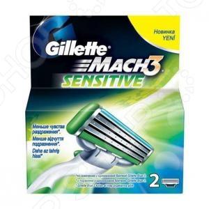 Сменные кассеты Gillette Mach 3 Sensitiv. Количество кассет: 2