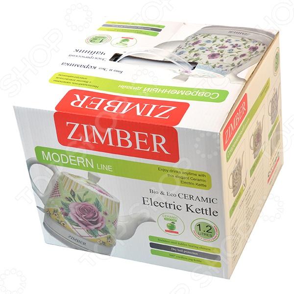Чайник Zimber ZM-10988