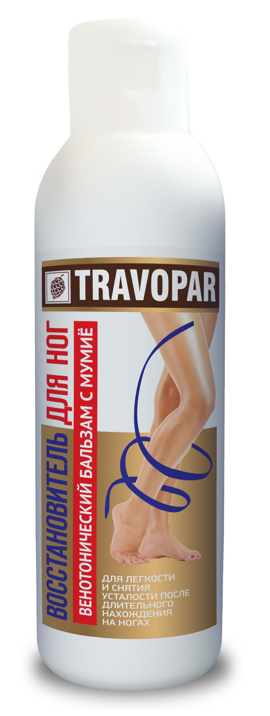 Восстановитель для ног Travopar «Венотонический бальзам»
