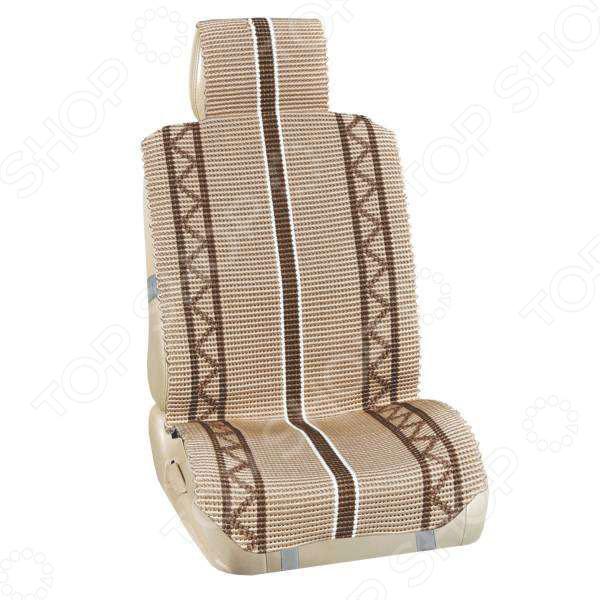 Набор чехлов для сидений SKYWAY «Люкс. Премиум-класс» S01301112 авто прицепы к легковым автомобилям цена в самаре
