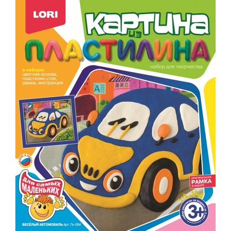 Купить Набор для создания картины из пластилина Lori «Веселый автомобиль»
