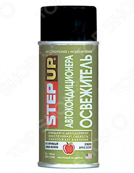 Нейтрализатор запахов для кондиционера Hi Gear SP 5150 N Hi Gear - артикул: 1836875