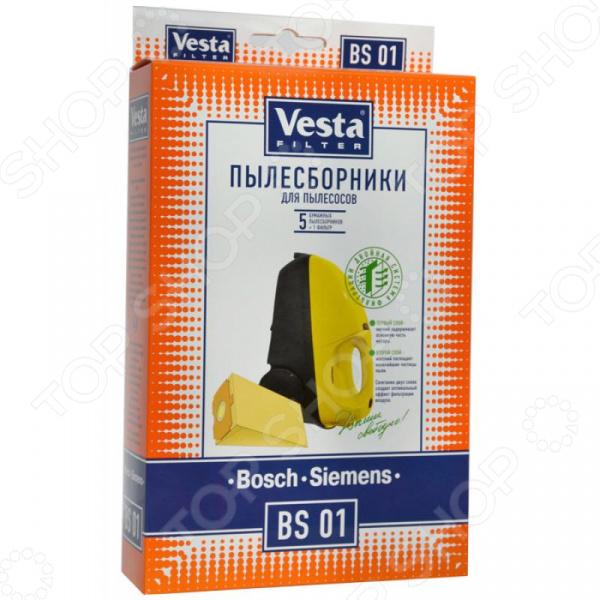 Мешки для пыли Vesta BS 01 для Bosch