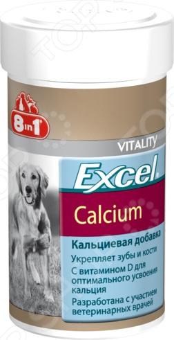 Добавка витаминная для собак 8 in 1 Excel «Кальций» витамины 8 in 1 eu excel brewer's yeast пивные дрожжи для собак крупных пород 80 таб 109525