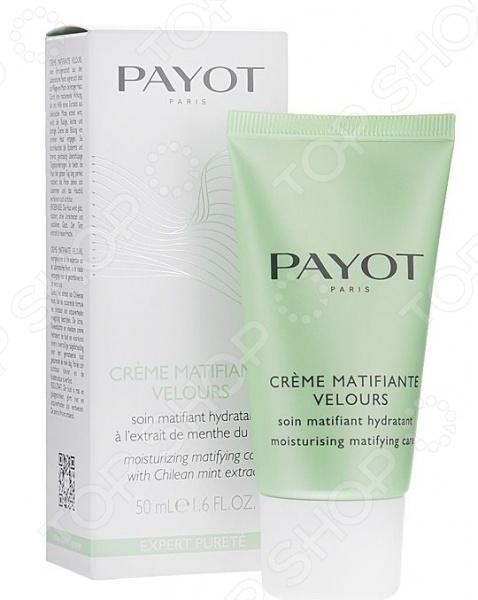 Крем-флюид матирующий Payot Expert Purete
