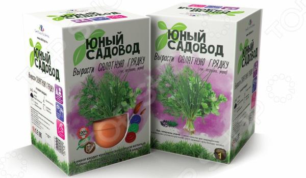 Набор для выращивания Юный Садовод «Вырасти салатную грядку»