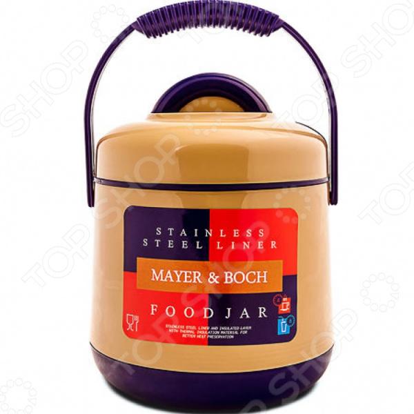 Термос пищевой Mayer&Boch MB-901-1