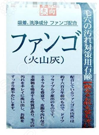Мыло косметическое Clover «Сухадасико» с фанго и экстрактом гамамелиса мыло iteritalia с экстрактом помидора