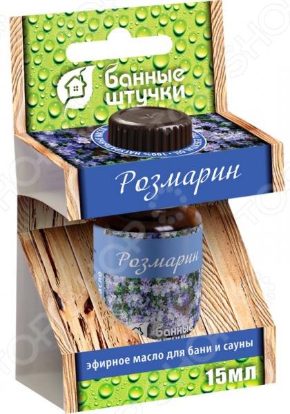 Масло эфирное Банные штучки «Розмарин» эфирное масло банные штучки 32208