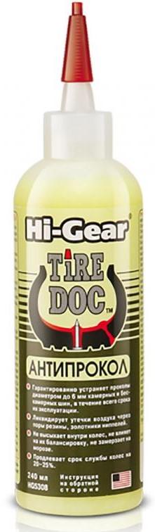 Антипрокол Hi Gear HG 5308