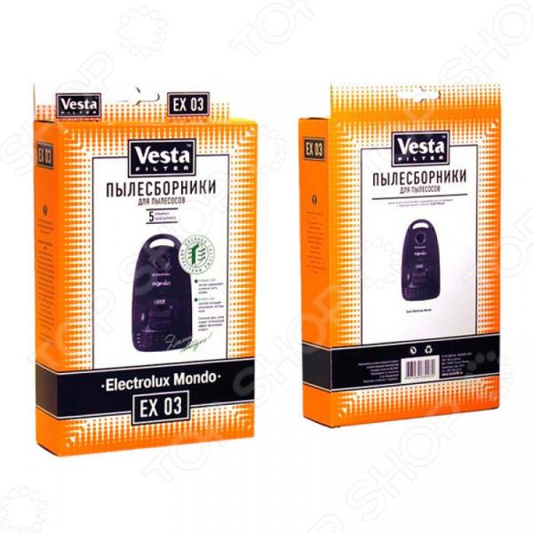 Комплект пылесборников Vesta filter EX 03 vesta mx 03 5