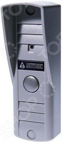 Вызывная панель ACTIVISION AVP-505 практична и удобна в использовании. Внешняя часть оборудования выполнена из ударопрочного пластика с монолитным козырьком. Модель можно совмещать с различными видами современных домофонов. В комплектации от производителя поставляются крепежные детали, добавлен кронштейн для возможной установки камеры под необходимым углом. Видеопанель можно крепить как внутри зданий, так и на уличных объектах, используя четырехпроводную схему подключения. Компактный размер позволит установить ее на наличнике входной двери. Цветная видео панель на одного абонента системы PAL из ударопрочного пластика не поддерживающего горение идеально подойдет для домофонных систем.  Особенности модели  Накладной способ крепления.  420 телевизионных линий.  Матрица CCD.  Стандарт видеосигнала PAL.  ИК-подсветка.  Дальность ИК-подсветки 1,5 м.  Рабочая температура от -40 до 55 градусов по Цельсию.