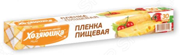 Пленка пищевая Хозяюшка «Мила» 09021 хозяюшка мила губка д посуды люкс 3шт 1108971