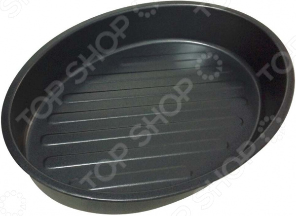 Zakazat.ru: Форма для выпечки Bekker BK-3981