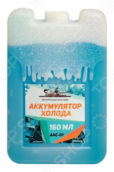Аккумулятор холода Airline AAC-01 аккумулятор холода airline ig 160ml aac 01