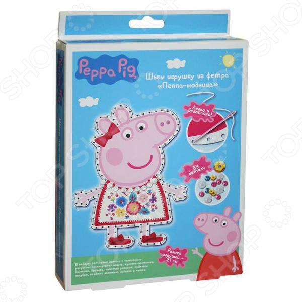 Набор для шитья игрушки из фетра Peppa Pig «Пеппа-модница»