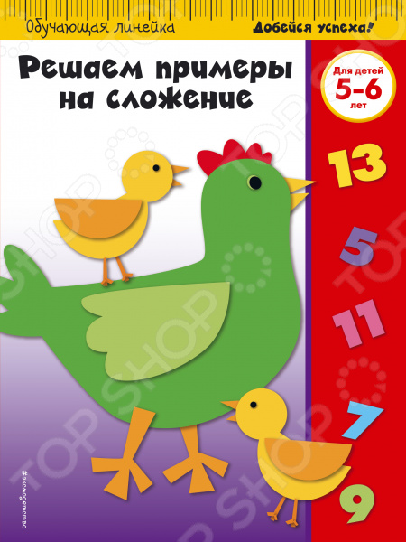 christmas feast cookbook the
