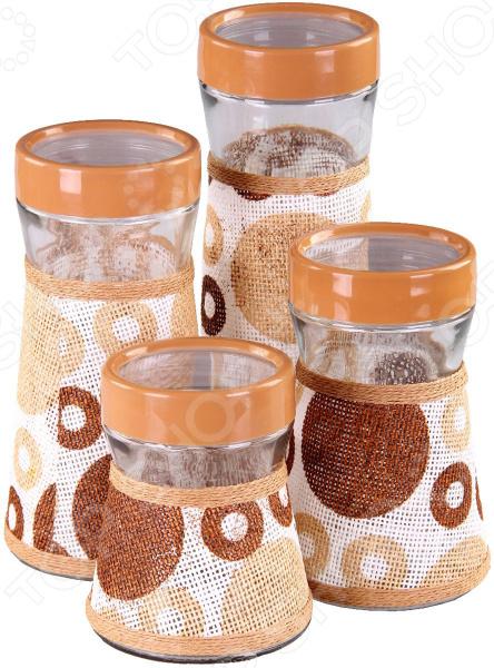Набор банок для сыпучих продуктов Patricia «Круги» IM99-3916 набор контейнеров patricia круглых 7 предметов im99 1401
