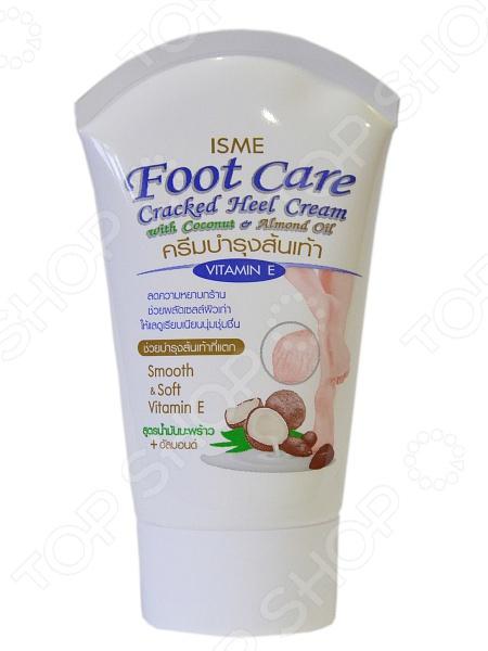 Крем для сухой кожи ног Rasyan Coconut & Almond Oil