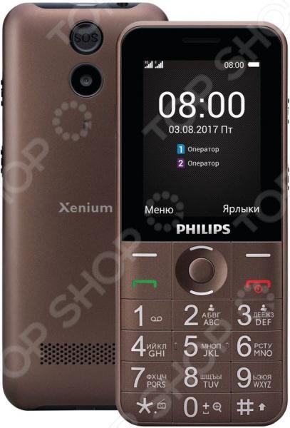 Мобильный телефон Philips Xenium E331 мобильный телефон philips xenium e331 brown коричневый 8712581747633