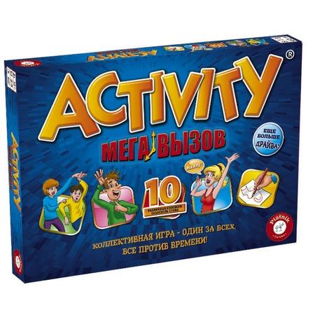 Игра настольная для компании Piatnik Activity Multi challenge