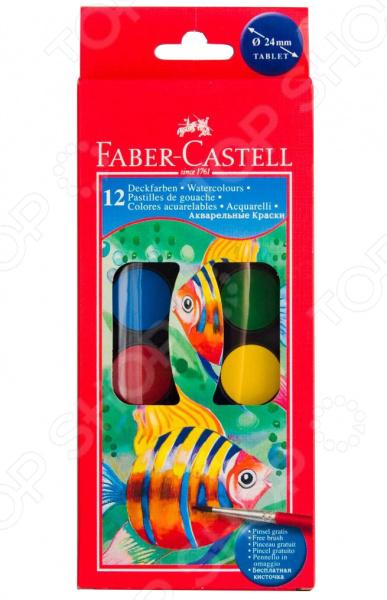 Краски акварельные Faber-Castell 125011