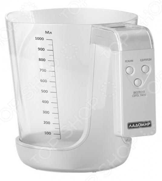 Весы кухонные НА301