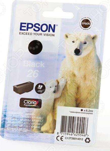 Картридж Epson T2601 для XP-600/605/700/800/710/820 цена