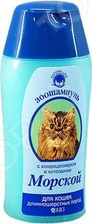 Шампунь для длинношерстных кошек Агроветзащита «Морской» АВ874 хитозан тяньши в омске