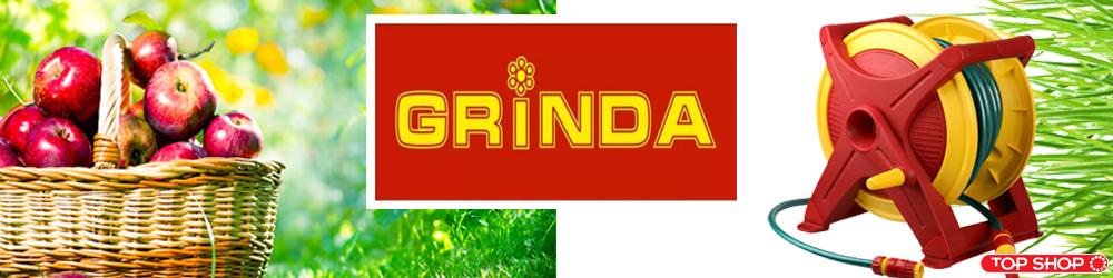 Переходник Grinda 8-426337_z01 2