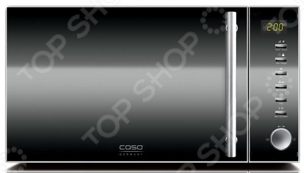 Микроволновая печь CASO MG 20 Ceramic Menu микроволновая печь свч caso mg 20 ceramic menu