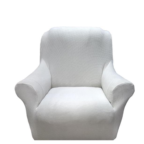 фото Чехол на кресло Riatex Venecia. Цвет: слоновая кость