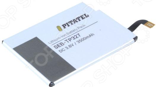все цены на Аккумулятор для телефона Pitatel SEB-TP327 онлайн