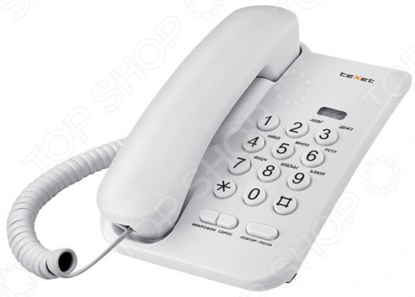 Телефон Texet TX-212 телефон проводной texet tx 201 белый